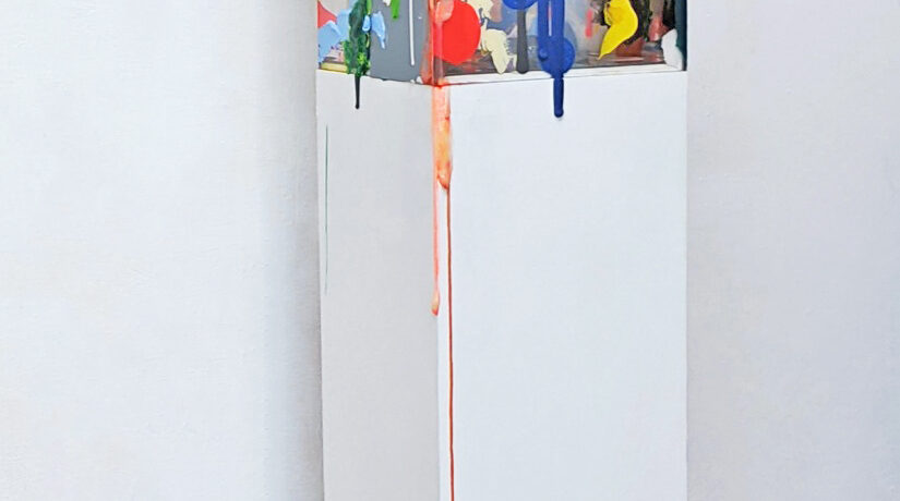 Farbstele, 2018