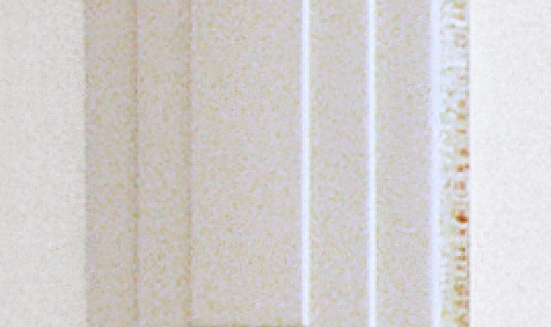 """Flacher Raum"", 1997"