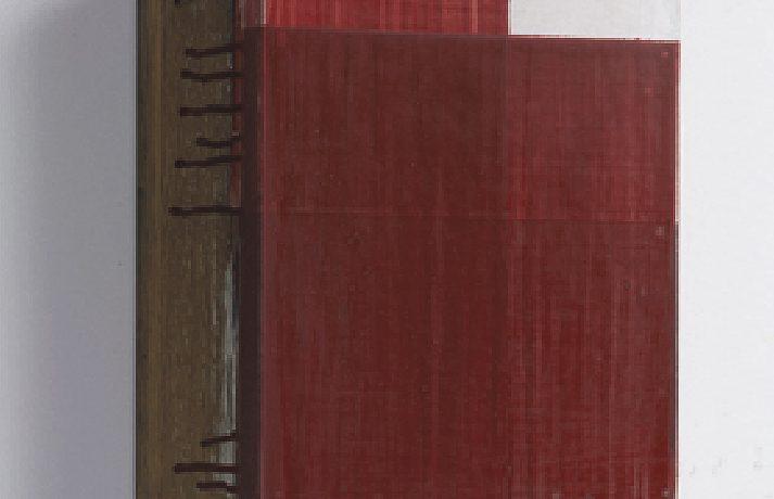"""Sockel I"", 32x33x12 cm, Acrylfarbe, Holz, 1993"